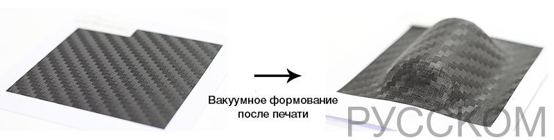 эластичные уф чернила Mimaki LUS-350
